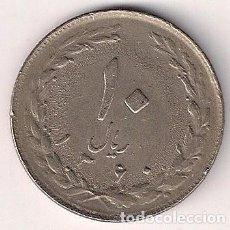 Monedas antiguas de Asia: IRÁN - 10 RIALS 1981-1360 - KM#1260. Lote 79476429