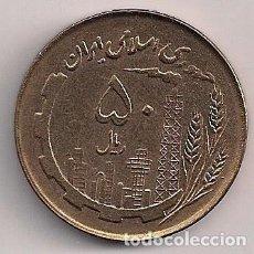 Monedas antiguas de Asia: IRÁN - 50 RIALS 1982-1361 - KM#1231.1. Lote 79476829