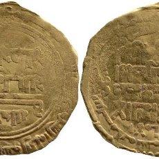 Monedas antiguas de Asia: MONEDA ARABE A CLASIFICAR -ORO-. Lote 79888221