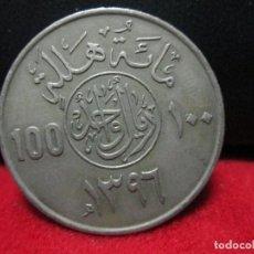 Monedas antiguas de Asia: 100 DIRHAM ARABIA SAODI. Lote 80386721