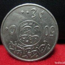 Monedas antiguas de Asia: 50 DIRHAM ARABIA SAODI. Lote 80386937