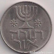 Monedas antiguas de Asia: ISRAEL - 1 LIRA 1958 / 5719 - KM# 22 CONMEMORATIVA HANUKKA. Lote 80401313