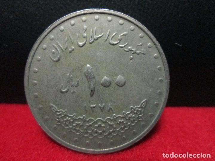 Monedas antiguas de Asia: 100 rials iran - Foto 2 - 80865851