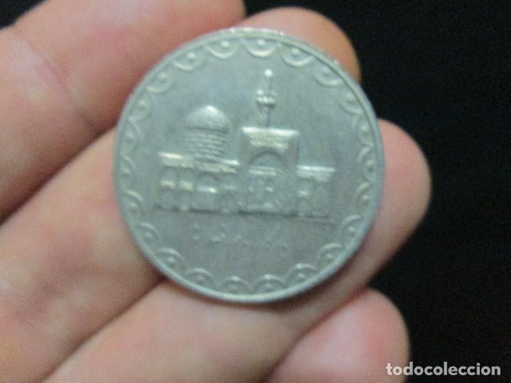 Monedas antiguas de Asia: 100 rials iran - Foto 3 - 80865851