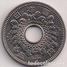 Monedas antiguas de Asia: JAPÓN - 50 YENS 1959 - 34 SHOWA - KM#76. Lote 82044004