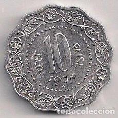 Monedas antiguas de Asia: INDIA - 10 PAISAS 1978 C - KM#27.1. Lote 266963154