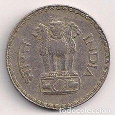 Monedas antiguas de Asia: INDIA - 1 RUPIA 1980 - KM#78.3. Lote 82673728