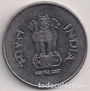 INDIA - 1 RUPIA 1994 N - Y#92.1 (Numismática - Extranjeras - Asia)