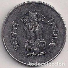Monedas antiguas de Asia: INDIA - 1 RUPIA 1994 N - Y#92.1. Lote 82847028