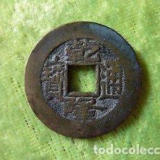Monedas antiguas de Asia: CHINA/GAO ZONG (QIAN LONG). CASH 1736-1739. Lote 83071104