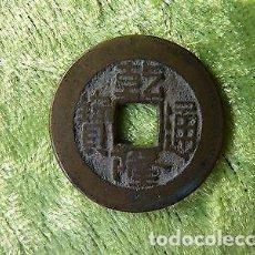Monedas antiguas de Asia: CHINA/GAO ZONG (QIAN LONG). CASH 1768-1773.. Lote 83071172