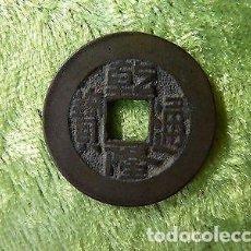 Monedas antiguas de Asia: CHINA/GAO ZONG (QIAN LONG). CASH 1768-1773. Lote 83071208