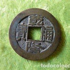 Monedas antiguas de Asia: CHINA/GAO ZONG (QIAN LONG). CASH 1761-1767. Lote 83071268