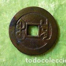 Monedas antiguas de Asia: CHINA/GAO ZONG (QIAN LONG). CASH 1761.. Lote 83071364