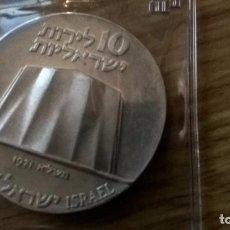 Monedas antiguas de Asia: ISRAEL. 10 LIROT / 10 LIBRAS. PLATA. 1971. Lote 84100652