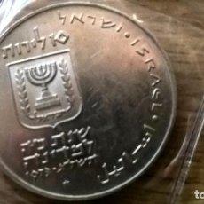 Monedas antiguas de Asia: ISRAEL. 10 LIROT / 10 LIBRAS. PLATA. 1973. Lote 84100900