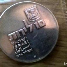 Monedas antiguas de Asia: ISRAEL. 10 LIROT / 10 LIBRAS. PLATA. 1974. Lote 84101152