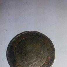 Monedas antiguas de Asia: ANTIGUA MONEDA ASIATICA. Lote 85895746
