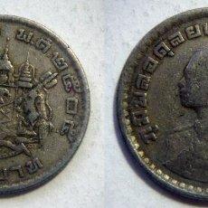 Monedas antiguas de Asia: MONEDA DE TAILANDIA. Lote 86475796