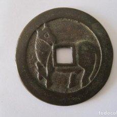 Monedas antiguas de Asia: CHINA, 20 CASH DINASTIA QUING ( 1644 - 1911 ). Lote 86513012