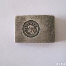 Monedas antiguas de Asia: CHINA MONEDA LINGOTE DINASTIA QUING MANCHU. Lote 96008022