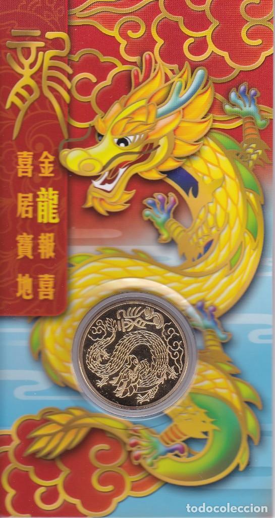 MONEDA DE SINGAPORE DEL AÑO DEL DRAGON DEL HOROSCOPO CHINO EN SU FUNDA ORIGINAL (Numismática - Extranjeras - Asia)