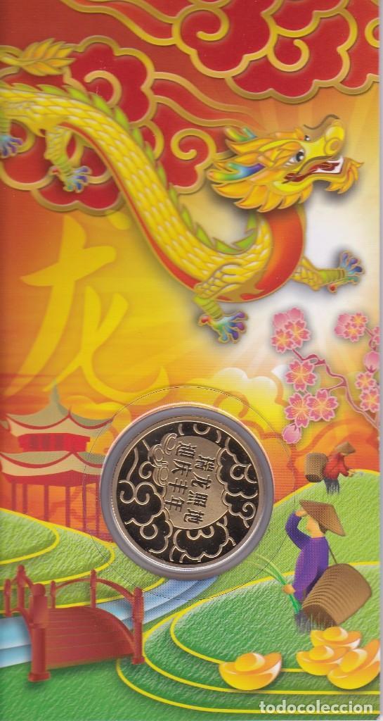 Monedas antiguas de Asia: MONEDA DE SINGAPORE DEL AÑO DEL DRAGON DEL HOROSCOPO CHINO EN SU FUNDA ORIGINAL - Foto 2 - 86838868