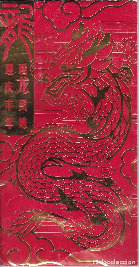 Monedas antiguas de Asia: MONEDA DE SINGAPORE DEL AÑO DEL DRAGON DEL HOROSCOPO CHINO EN SU FUNDA ORIGINAL - Foto 3 - 86838868