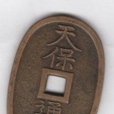 Monedas antiguas de Asia: JAPON- 100 MON-TEMPO ISUHO-1835/1870. Lote 87346380