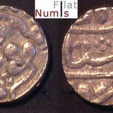 Monedas antiguas de Asia: INDIA - KOTAH - 1 RUPIA - 1858/1895 - PLATA - E.B.C.. Lote 87739220