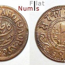 Monedas antiguas de Asia: INDIA - (JAORA) - 1 PAISA - 1895 - COBRE. Lote 87740224