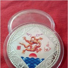 Monedas antiguas de Asia: MONEDA TRADICIONAL CHINA GRAN TAMAÑO. Lote 90207842