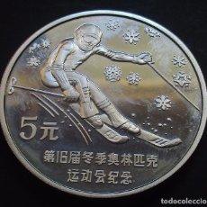 Monedas antiguas de Asia: CHINA 5 YUAN 1988 JJOO CALGARY -ESCASA. MUY RARA- -PLATA-. Lote 90360048