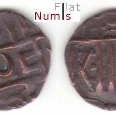 Monedas antiguas de Asia: BUTAN - 0'50 RUPIA - 1835-1910 - COBRE - E.B.C.. Lote 91233825
