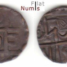 Monedas antiguas de Asia: BUTAN - 0'50 RUPIA - 1835-1910 - COBRE - E.B.C.. Lote 91234030