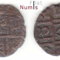 Monedas antiguas de Asia: BUTAN - 0'50 RUPIA - 1835-1910 - COBRE - M.B.C++. Lote 91234175