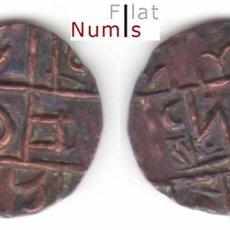 Monedas antiguas de Asia: BUTAN - 0'50 RUPIA - 1835-1910 - COBRE - E.B.C.. Lote 91234300