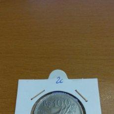 Monedas antiguas de Asia: MONEDA DE INDONESIA 100 RUPIAS 1973. Lote 91536229