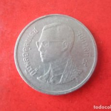 Monedas antiguas de Asia: THAILANDIA. MONEDA DE 1 BATH. Lote 91749985