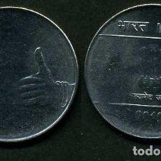 Monedas antiguas de Asia: INDIA 1 RUPIA AÑO 2010 ( LEON ATROPOFORFO ) Nº3. Lote 92211815