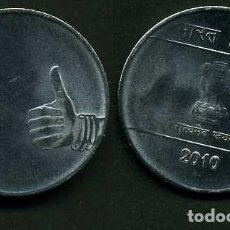 Monedas antiguas de Asia: INDIA 1 RUPIA AÑO 2010 ( LEON ATROPOFORFO ) Nº5. Lote 92212000