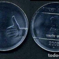 Monedas antiguas de Asia: INDIA 1 RUPIA AÑO 2008 ( LEON ATROPOFORFO ) Nº1. Lote 92217540