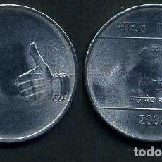 Monedas antiguas de Asia: INDIA 1 RUPIA AÑO 2008 ( LEON ATROPOFORFO ) Nº3. Lote 92217660