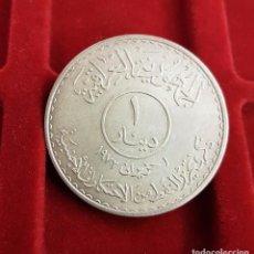 Monedas antiguas de Asia: IRAK IRAQ 1 DINAR OIL NATIONALIZATION 1973 KM 140 PLATA. Lote 94737091