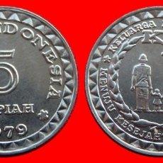 Monedas antiguas de Asia: 5 RUPIAS RUPIAH 1979 SIN CIRCULAR INDONESIA 0097SC COMPRAS SUPERIORES 40 EUROS ENVIO GRATIS. Lote 95478959