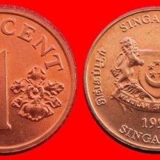 Monedas antiguas de Asia: 1 CENT 1994 SIN CIRCULAR SINGAPUR 0125SC COMPRAS SUPERIORES 40 EUROS ENVIO GRATIS. Lote 95506107