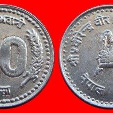 Monedas antiguas de Asia: 10 PAISA 1996 SIN CIRCULAR NEPAL 0130SC COMPRAS SUPERIORES 40 EUROS ENVIO GRATIS. Lote 95506187