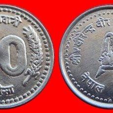 Monedas antiguas de Asia: 10 PAISA 1997 SIN CIRCULAR NEPAL 0131SC COMPRAS SUPERIORES 40 EUROS ENVIO GRATIS. Lote 95506219