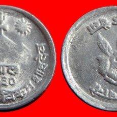 Monedas antiguas de Asia: 1 PAISA 1973 SIN CIRCULAR NEPAL 0212SC COMPRAS SUPERIORES 40 EUROS ENVIO GRATIS. Lote 95581219