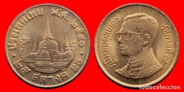 25 SATANG 1997 SIN CIRCULAR TAILANDIA 0282SC COMPRAS SUPERIORES 40 EUROS ENVIO GRATIS (Numismática - Extranjeras - Asia)